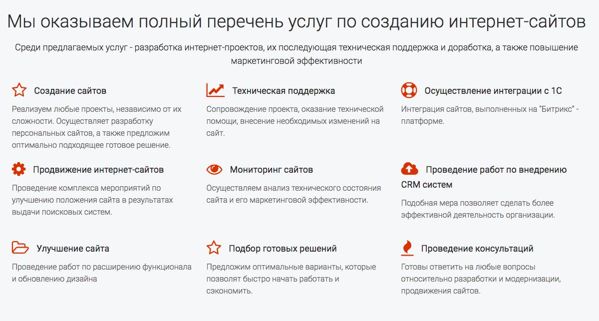 Как создать новую страницу ВКонтакте без номера